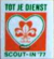 Logo scout-in 1977.png