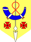 Stadhouder Willem III Lady Baden-Powell logo.png